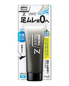 花王メンズビオレZさらさらフットクリーム石けんの香り(70g)メンズ足用クリーム
