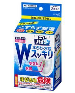 花王トイレハイター水ぎわ・水底スッキリ(40g×3袋)水洗トイレ用洗浄剤