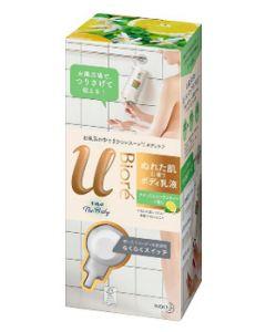 花王ビオレuザボディぬれた肌に使うボディ乳液ナチュラルシトラスティーの香り(300mL)ボディ用乳液