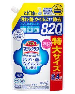 花王バスマジックリン泡立ちスプレー除菌・抗菌アルコール成分プラスつめかえ用(820mL)詰め替え用マジックリン浴室用洗剤