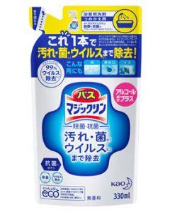 花王バスマジックリン泡立ちスプレー除菌・抗菌アルコール成分プラスつめかえ用(330mL)詰め替え用マジックリン浴室用洗剤