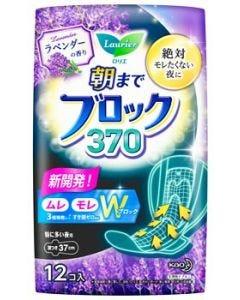 花王 ロリエ 朝までブロック 370 ラベンダーの香り 羽つき (12コ入) 生理用ナプキン 【医薬部外品】