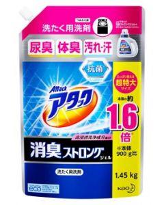 花王 アタック 消臭ストロングジェル つめかえ用 (1450g) 詰め替え用 超特大 洗たく用洗剤 液体