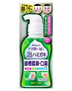 花王 ディープクリーン 泡で出てくるハミガキ (190mL) 歯磨き粉 歯周病予防 【医薬部外品】