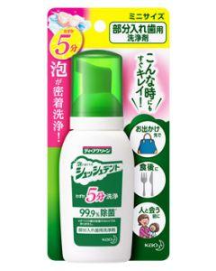 花王 ディープクリーン シュッシュデント ミニサイズ (80mL) 部分入れ歯用洗浄剤 泡タイプ