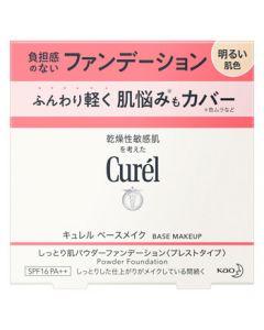 花王 キュレル ベースメイク しっとり肌パウダーファンデーション 明るい肌色 SPF16 PA++ (8g) curel