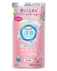 花王 ハミング 涼感テクノロジー フラワーシャワーの香り つめかえ用 (400mL) 詰め替え用 柔軟剤