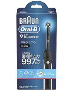 P&G ブラウン オーラルB PRO600 ブラックエディション Z (1個) 電動歯ブラシ ハブラシ 【P&G】