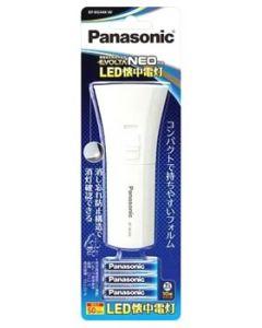 パナソニック 乾電池エボルタNEO付きLED懐中電灯 ホワイト BF-BG44K-W (1個) 防災グッズ 単4形電池3本使用