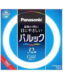 パナソニック パルック蛍光灯 丸型 32W クール色 FCL32ECW30XF2 (1本) 蛍光ランプ 32形