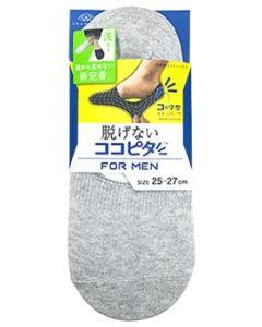 岡本 ココピタ メンズ フットカバー 浅履き グレー New Package 25~27cm (1足) カットソー 靴下