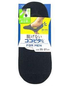 岡本 ココピタ メンズ フットカバー 浅履き ブラック New Package 25~27cm (1足) カットソー 靴下