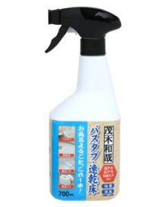 茂木和哉 バスタブ 凸凹床用洗剤 (700mL) お風呂用洗剤