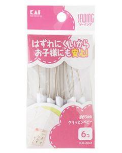 貝印クリッピンベビーKM3041(6個)安全ピン手芸裁縫用品