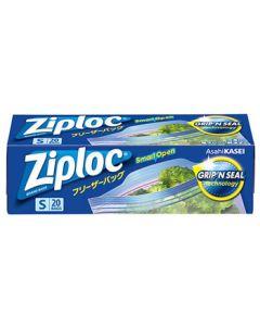 旭化成ジップロックフリーザーバッグS(20枚)保存袋冷凍解凍Ziploc