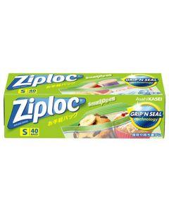 旭化成ジップロックお手軽バッグS(40枚)保存袋冷蔵Ziploc