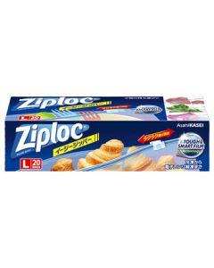 旭化成ジップロックイージージッパーL(20枚)保存袋冷凍解凍Ziploc