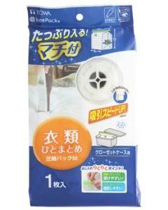 東和産業 MVG 衣類圧縮パック Mサイズ (1枚) クローゼットケース用 圧縮袋