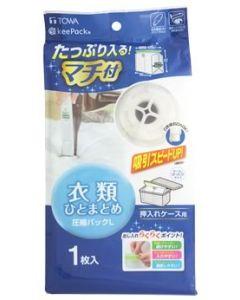 東和産業 MVG 衣類圧縮パック Lサイズ (1枚) 押し入れケース用 圧縮袋