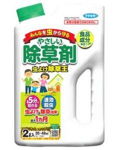 フマキラー 虫よけ除草王 (2L) 除草剤 虫よけ 非農耕地用
