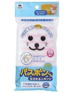 山崎産業 コンドル バスボンくん はさめるスポンジ抗菌 ピンク (1個) バススポンジ