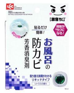 レック GN 激落ち 貼るだけ お風呂の防カビ剤 (1個) 激落ちくん 浴室用カビ防止剤