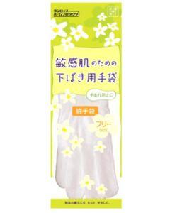 ダンロップホームプロダクツ 敏感肌のための下ばき用綿手袋 フリー (1双) 綿100%