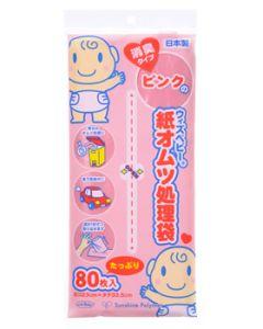 サンシャインポリマー ウィズベビー ピンクの紙オムツ処理袋 消臭タイプ (80枚) ベビー用