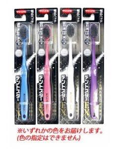 稲田歯ブラシ デントスター EX 幅広ヘッド やわらかめ (1本) 歯ブラシ