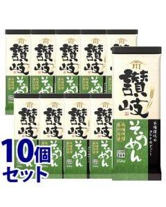 《セット販売》 川田製麺 讃岐そうめん (250g)×10個セット 素麺