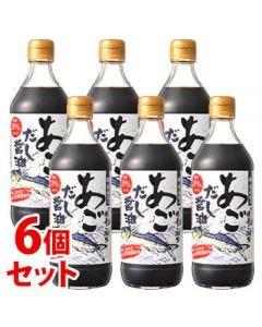 《セット販売》 寺岡有機醸造 寺岡家のあごだし醤油 (500mL)×6個セット だし醤油
