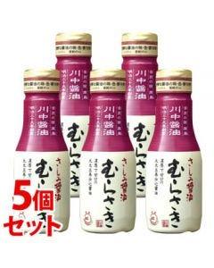 《セット販売》 川中醤油 さしみ醤油むらさきボトル (200mL)×5個セット 醤油