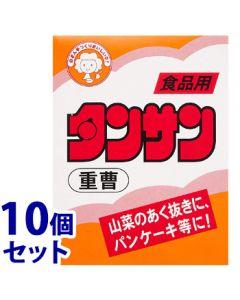 《セット販売》つけもとタンサン(50g)×10個セット食品用重曹食品添加物