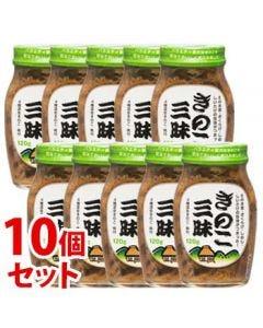《セット販売》丸善食品工業きのこ三昧(120g)×10個セットえのき茸きくらげしめじ椎茸