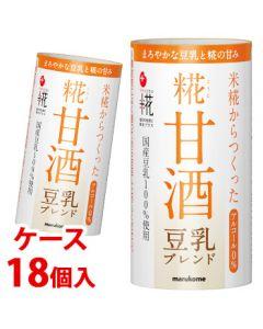 《ケース》マルコメプラス糀糀甘酒豆乳ブレンド(125mL)×18個こうじ甘酒アルコール0%