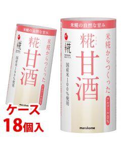 《ケース》マルコメプラス糀糀甘酒(125mL)×18個こうじ甘酒アルコール0%砂糖不使用
