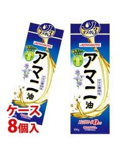《ケース》味の素J-オイルミルズAJINOMOTOアマニ油(100g)×8個亜麻仁油