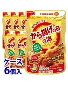 《ケース》味の素J-オイルミルズAJINOMOTOから揚げの日の油(400g)×6個