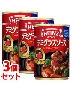 《セット販売》ハインツデミグラスソース(290g)×3個セット缶詰HRINZ