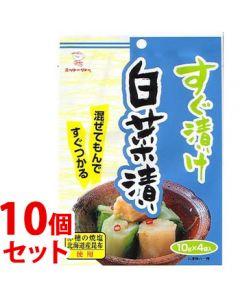 《セット販売》日東食品工業ニット―リレーすぐ漬け白菜漬(10g×4袋)×10個セット漬物の素