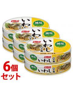 《セット販売》ニッスイいわしみそ煮減塩(100g)×6個セットイワシ缶缶詰日本水産