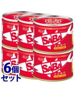 《セット販売》ニッスイスルッとふたSABAさば味付(150g)×6個セット鯖缶サバ缶缶詰日本水産