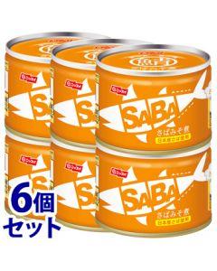《セット販売》ニッスイスルッとふたSABAさばみそ煮(150g)×6個セット鯖缶サバ缶缶詰日本水産