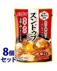 《セット販売》ニッスイスンドゥブチゲの素辛口2人前(300g)×8個セットストレートタイプ鍋つゆ日本水産