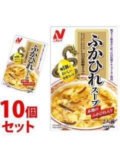 《セット販売》 ニチレイ ふかひれスープ 2人前 (100g)×10個セット レトルトパウチ食品