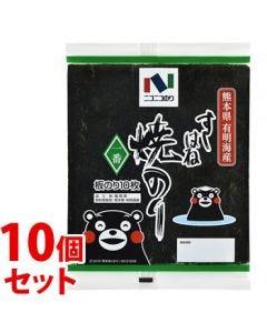 《セット販売》 ニコニコのり 熊本県有明海産 焼すしはね1番 (10枚)×10個セット 焼のり 板のり