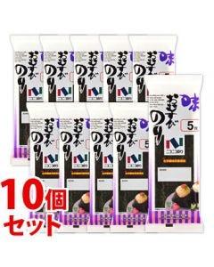 《セット販売》 ニコニコのり 味おむすび (5枚)×10個セット 味海苔 味付のり