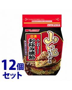 《セット販売》日清フーズ日清山いもたっぷりのお好み焼粉(400g)×12個セットお好み焼き粉