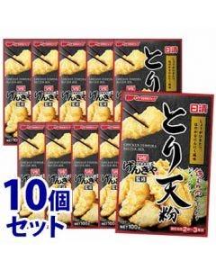 《セット販売》日清フーズ日清げんきや監修とり天粉(100g)×10個セット天ぷら粉