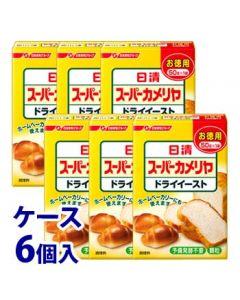 《ケース》日清フーズ日清スーパーカメリヤドライイーストお徳用(50g)×6個
